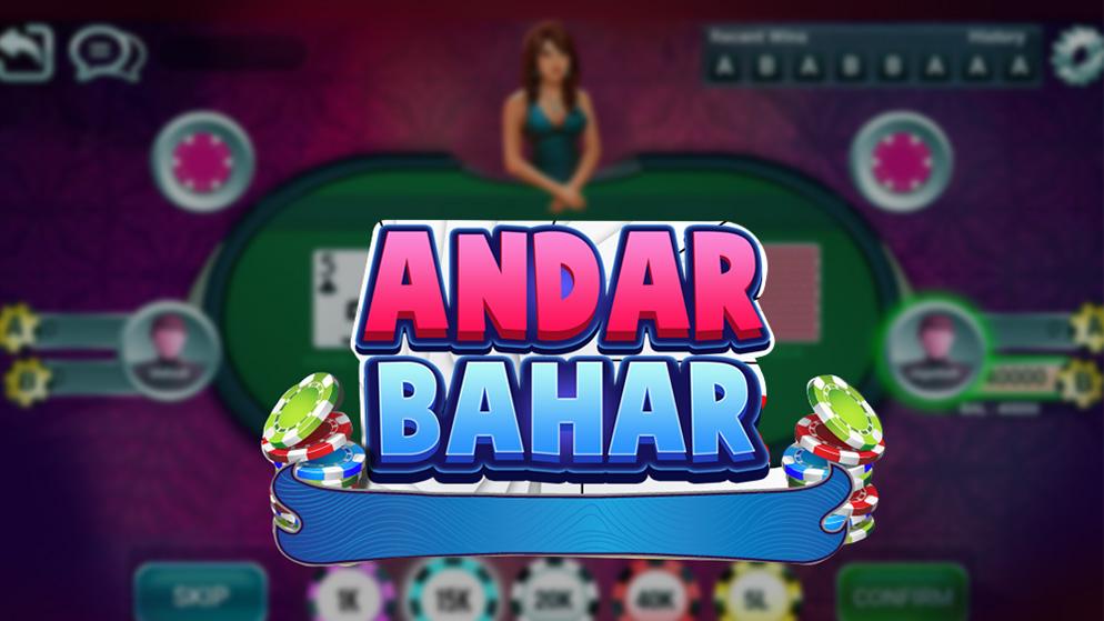 Online Andar Bahar Card Game